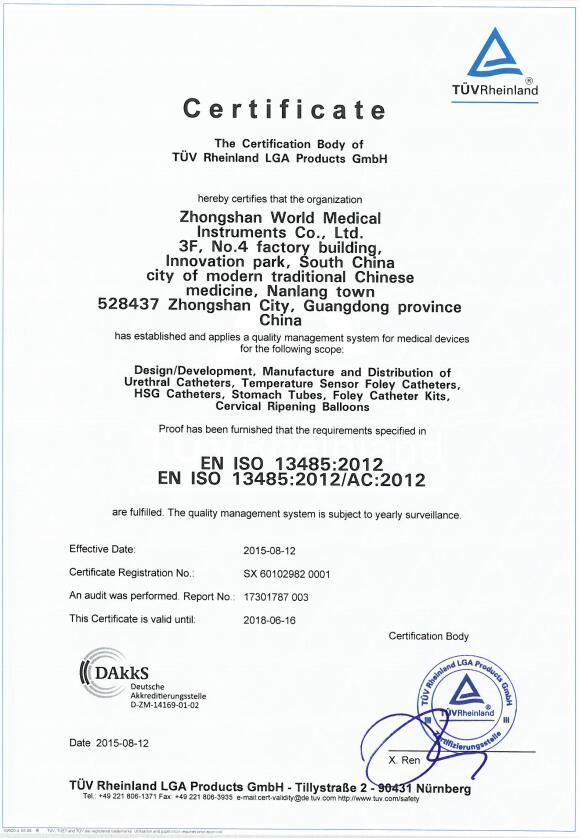 资质证书  ISO13485